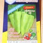 Grüner Hot Pepper (andere Marke!?)