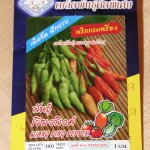 Wiang Ping Pepper